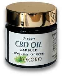 Extra product OIL CAPSULE